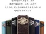 8848钛金手机 广州在里可以买到 专卖店在
