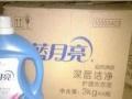 厂家批发蓝月亮洗衣液,量大优惠