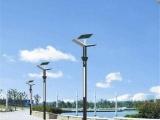 众城能源照明(图)、太阳能路灯销售