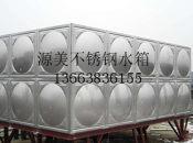 郑州供应优良的不锈钢保温水箱——三门峡不锈钢水箱厂家