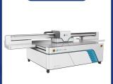 萬麗達uv平板打印機uv平板打印機標牌打印機個性定制打印機