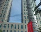长春路 河北路 华润万家电梯高层 商住一体可办公