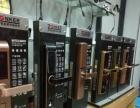 十几年安装经验 专业安装指纹锁 密码锁