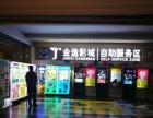 地铁口8万时尚广场招租餐饮、娱乐、酒店公寓等不限
