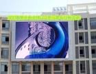 丽水全球LED显示屏较大工程批发服务商