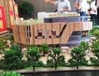 镇海银泰城商铺区政府旁面积大价格低有眼光的赶紧联系