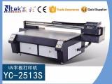 2017赚钱机器UV平板打印机