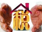 西安中小企业财税服务