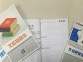 高考考前冲刺丨高三全科辅导,1个月提高60分