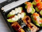 河风精致寿司加盟 快餐 投资金额 5-10万元