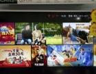 长虹55寸4K智能网络电视