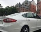 福特蒙迪欧 2014款 2.0L 自动 轿车 精美车况可按揭可检