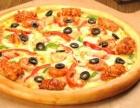 菲兹披萨加盟费多少钱