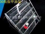 亚克力化妆品架 有机玻璃陈列架 指甲油架 产品展示架 加工定做