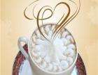 玛卡咖啡 玛卡咖啡诚邀加盟