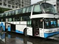 金华到桂林汽车长途车多少钱?+/汽车几天到?+票价是多少?