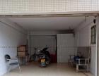 小车车库!郁南西江实验学校旁,二环路