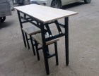 钢制办公桌屏风隔断办公桌电话销售坐席安装