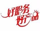 欢迎访问(十堰卡萨帝冰箱官方网站)各售后服务咨询电话欢迎您