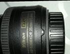 尼康D3200相机35毫米定焦镜头