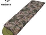 天羽户外工厂供应 露营野营用品 数码迷彩睡袋 信封成人睡袋1.1