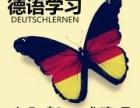 新环球德语带你了解德国的人文风情