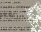 中江招原油、沥青、白银、现货代加盟 娱乐场所