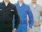 深圳南山大型企业的服装订制