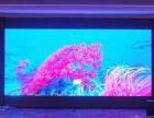 LED显示屏制作维修,安装调试,厂家直销