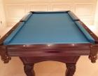 新余买台球桌、乒乓球桌台球配件、台球桌维修换布拆装