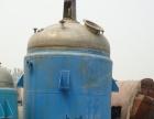 吉林白城二手高压反应釜 回收价格