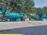 大型工业三回程河沙烘干机 环保型烘干机设备 厂家直销 可定做
