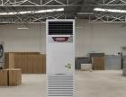 水冷空调厂价直销纯铜管制冷 2P挂机5匹10匹柜机