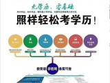 2021年四川開放大學招生報名學費和要求