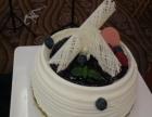 享负盛名的蛋糕店加盟品牌就是米斯韦尔