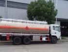转让 油罐车东风东风厂家直销油罐车。