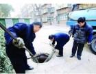 南京栖霞区龙潭污水管道疏通排水清淤工程