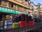 武漢東西湖承接學生、白領搬家,居民、公司搬家,長短途大小件搬