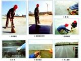 嘉兴光伏屋面彩钢板更换翻新 彩钢板防水补漏使用寿命20年以上