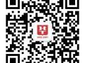 2016南京公务员面试公告