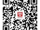 2016南京公务员面试名单