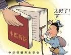 镇江中医师承培训 中医师承导师需要具备什么条件