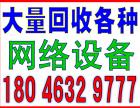 厦门岛外回收废旧塑料-回收电话:18046329777