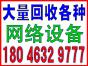厦门锡块收购-回收电话:18046329777