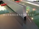 壁柜门 门型材 铝型材 下轨 KS159 喷砂白金