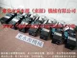 山田顺油泵过载装置维修,东永源批发利进衝床气泵VS10-76