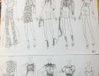 服装效果图绘画与设计