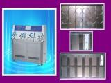 东莞爱佩科技紫外灯恒温老化试验箱AP-UV