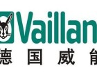 欢迎派单汉阳区威能壁挂炉诚信维修20家认证商家服务武汉每个区