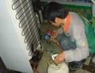 苏州园区东环路空调不制冷,空调专业维修(加氟)